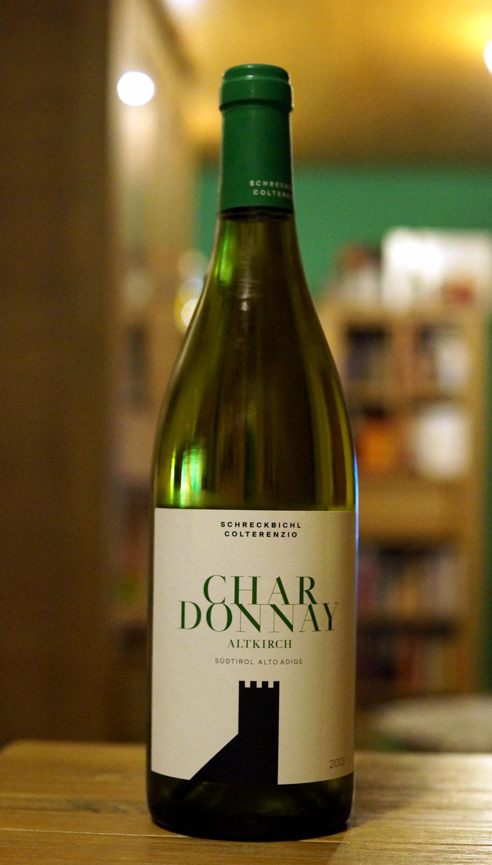 2013 Chardonnay Altkirch, Kellerei Schreckbichl Girlan